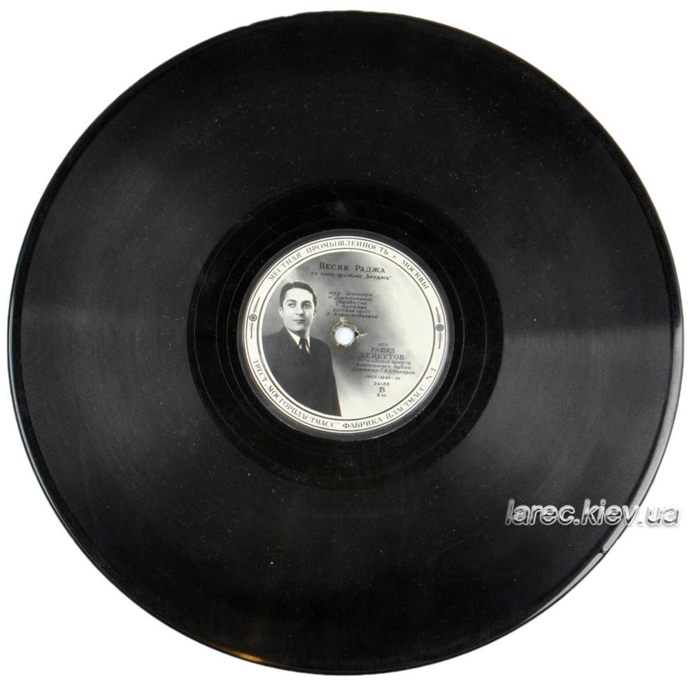 Фото категории Пластинки для патефона и граммофона