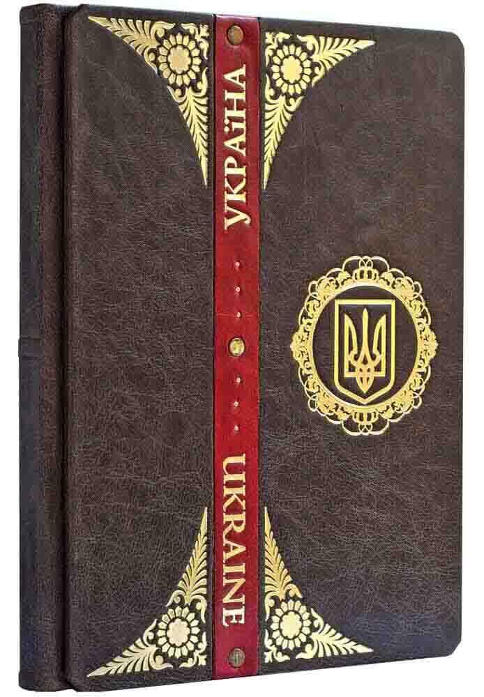 Фото категории Елітні подарункові книги Україна