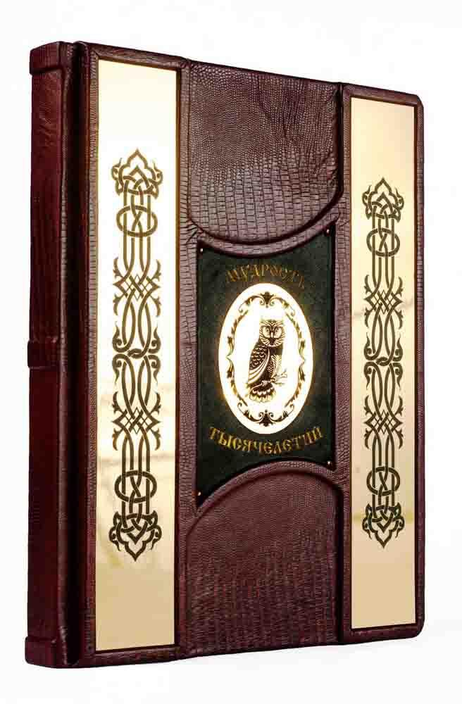 Фото категории Подарункові книги в шкірі афоризми східна мудрість