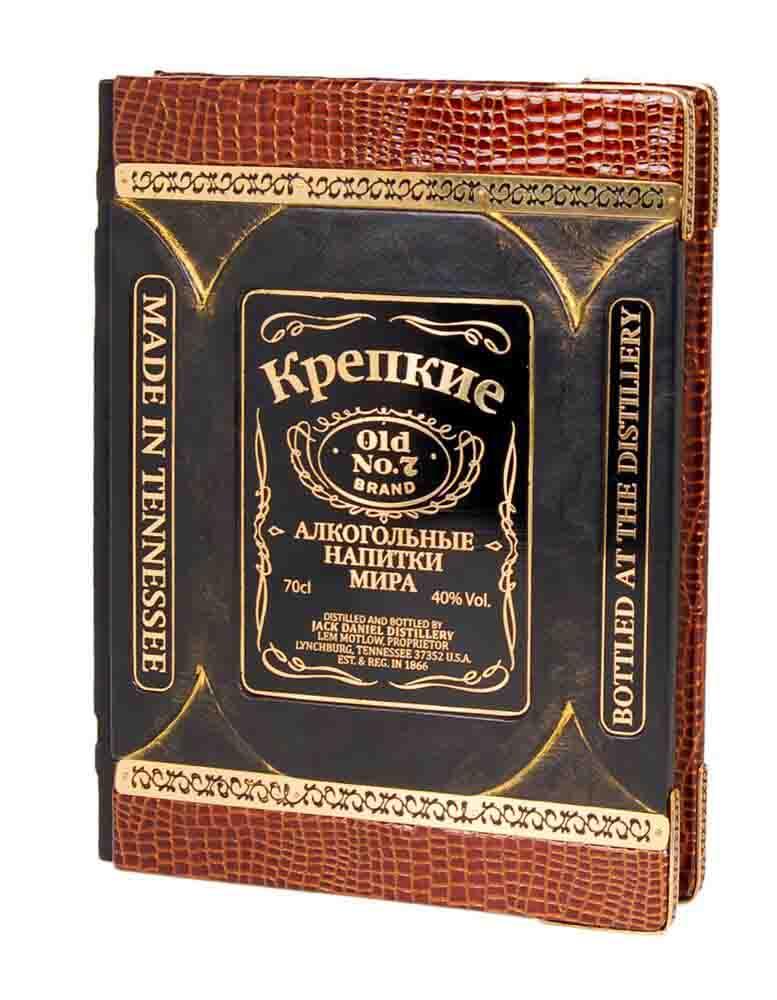 Фото категории Книги об истории спиртных напитков и сигар