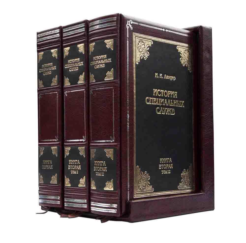 Фото категории Эксклюзивные книги в кожаном переплете