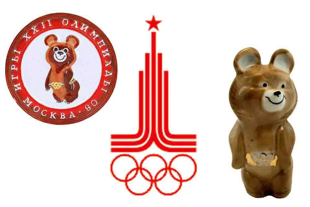 Фото категории Сувениры олимпиады 80-х