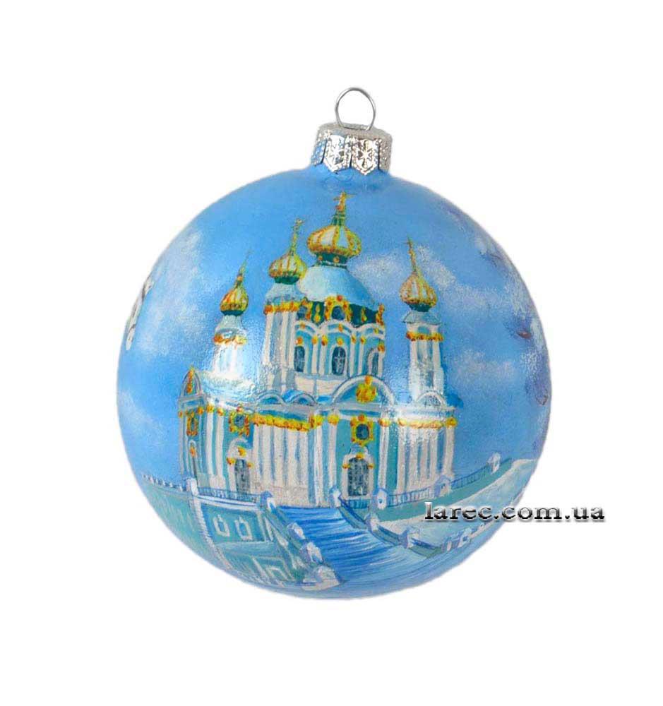 """Подарок Новогодний шар """"Андреевская церковь"""""""