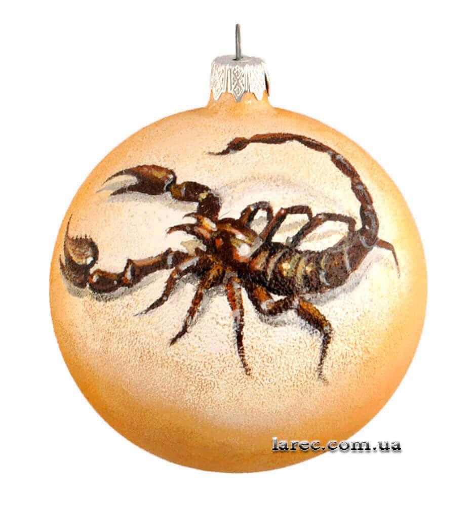 "Подарок Подарочный шар ""Скорпион"""