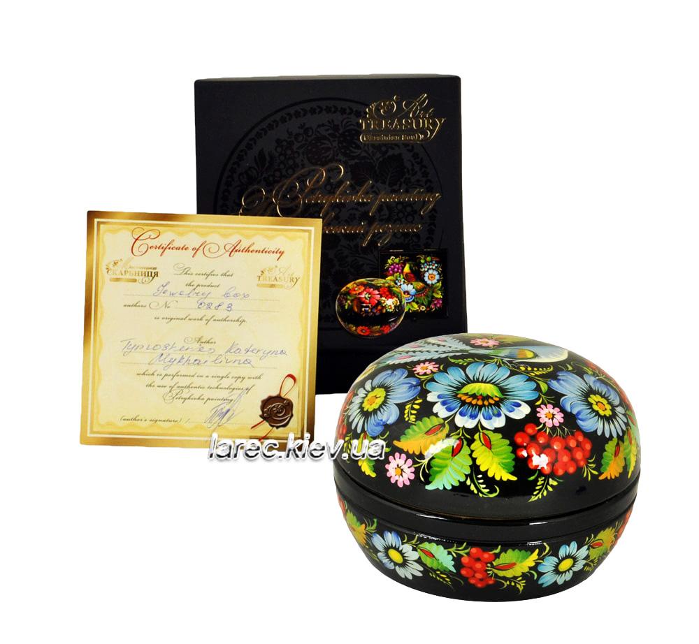 Подарок Подарочная шкатулка с петриковской росписью