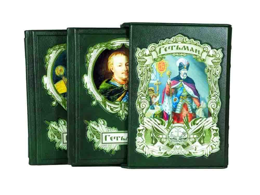 Подарочные книги для руководителя гетман Иван Мазепа купить | Интернет-магазин подарков Ларец